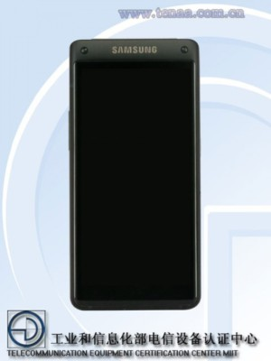 Samsung unveils a Snapdragon equipped flip phone 1