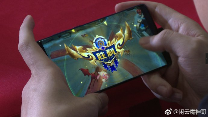 Nubia is releasing a gaming phone, rumors indicate it could be the Z18 1