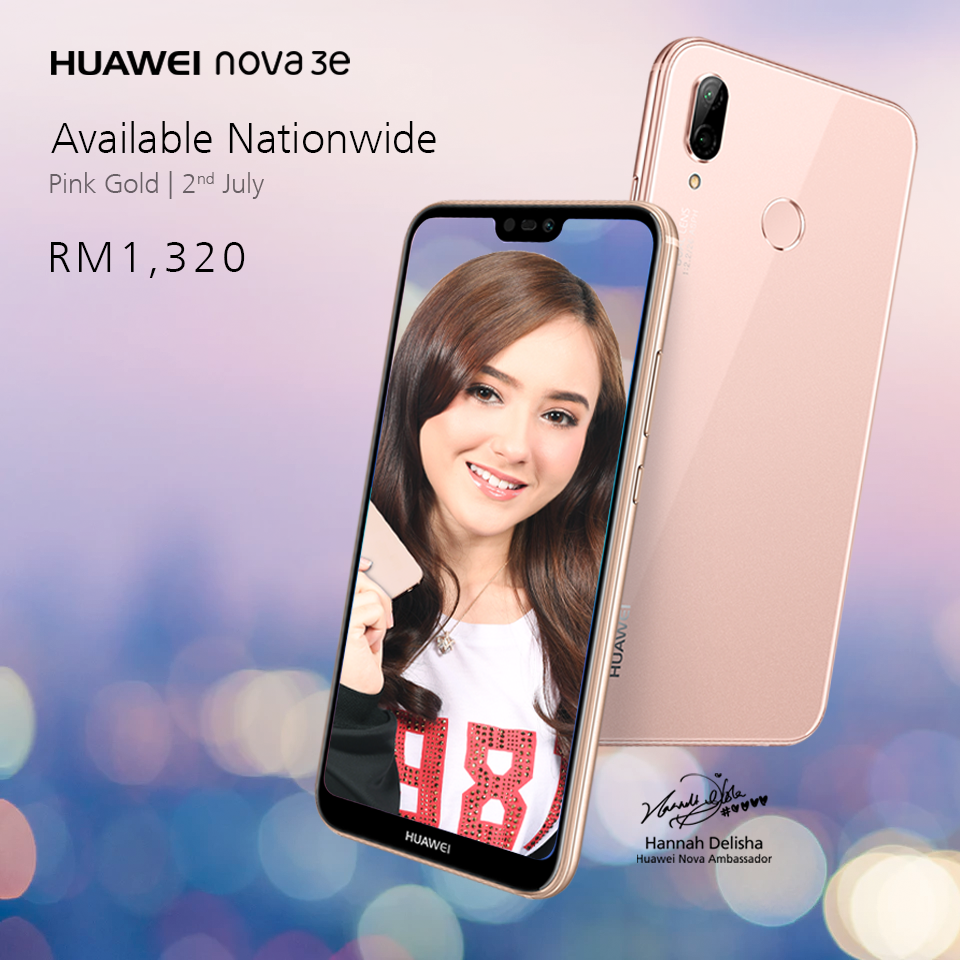 Huawei is now offering the nova 3e in a Pink Gold colour 1
