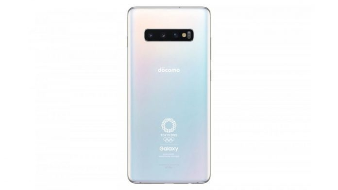 Samsung Galaxy S10+ Olympic Games Edition