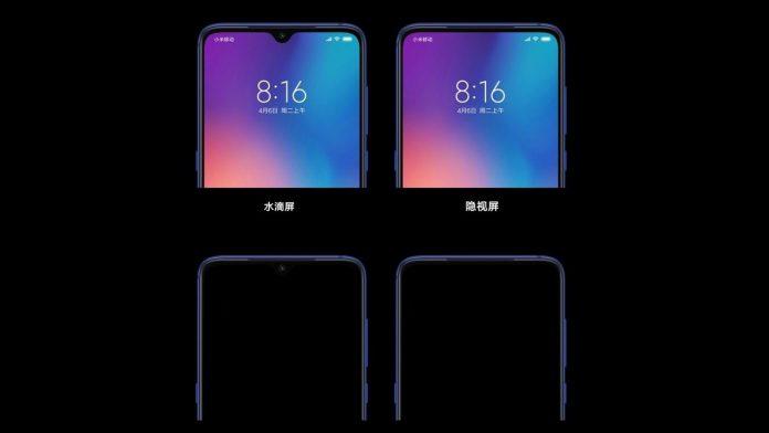 Xiaomi Under-Display Camera 2