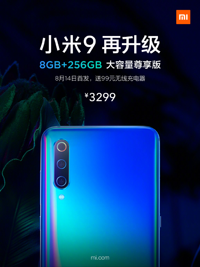 Xiaomi Mi 9 with 8GB+256GB configuration set to be introduced with same price as current variants 1