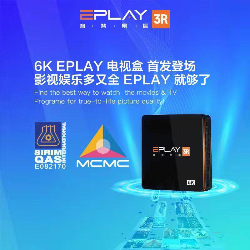 EPLAY 3R Review: A reliable TV Box for your living room 24