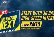 Digi, Prepaid NEXT, prepaid plan
