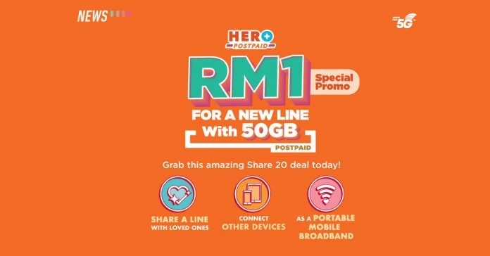 U MOBILE, Share 20, Unlimited HERO P139