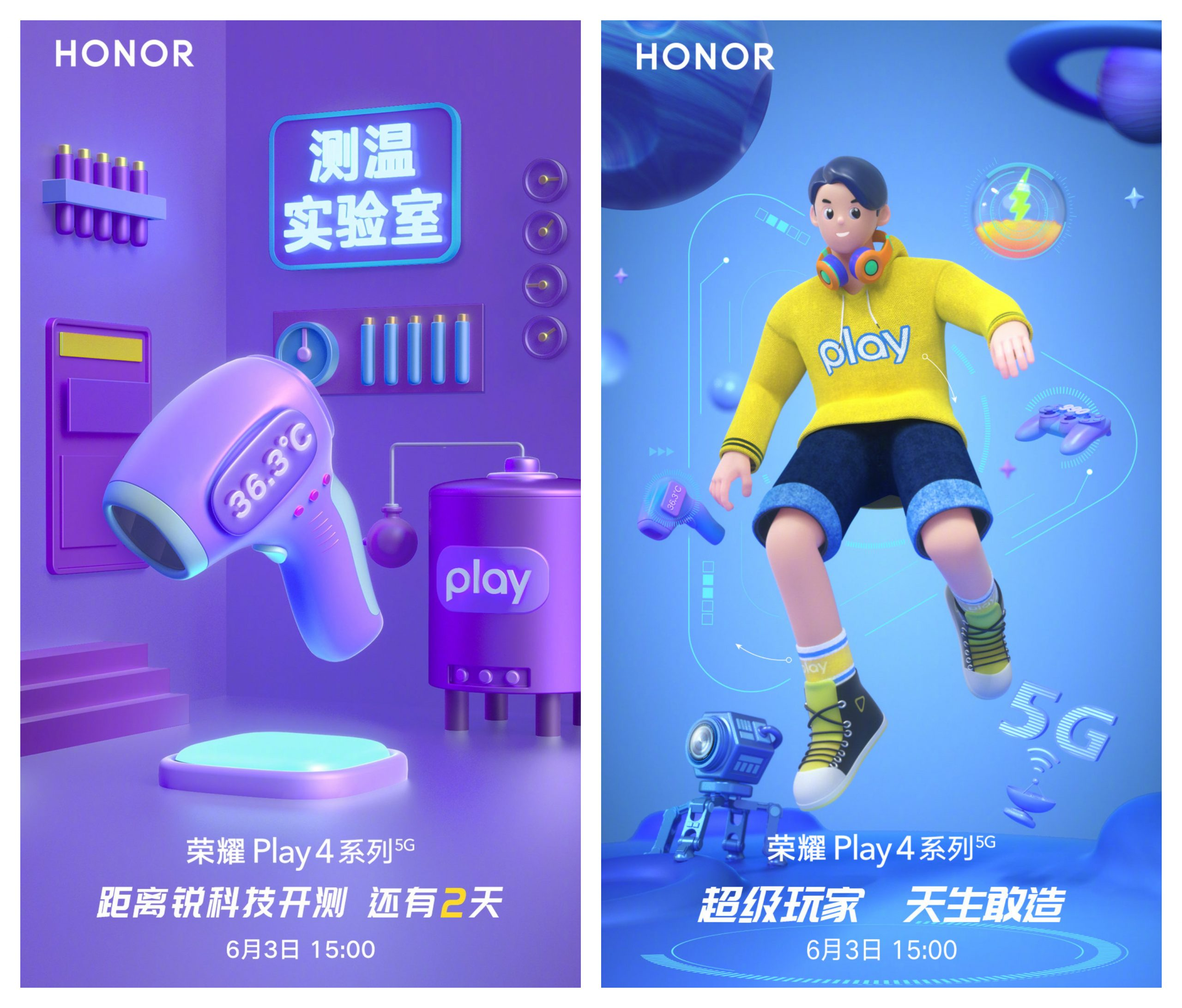 HONOR Play 4 series set to launch with IR temperature sensor 2