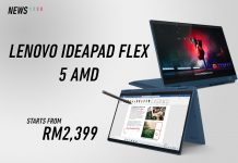 Lenovo, IdeaPad Flex 5 AMD