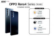 OPPO Reno4 Pre order deals