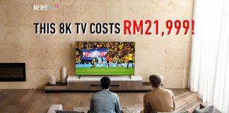 LG, LG Nano95, LG Nano81, 8K TV