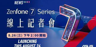 ASUS Zenfone 7 launch august 26