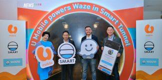 U Mobile, Waze, SMART Tunnel, GPS
