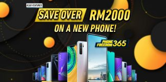 Digi PhoneFreedom 365 feature