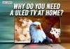 ULED TV