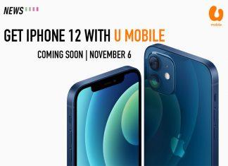 U Mobile, iPhone 12