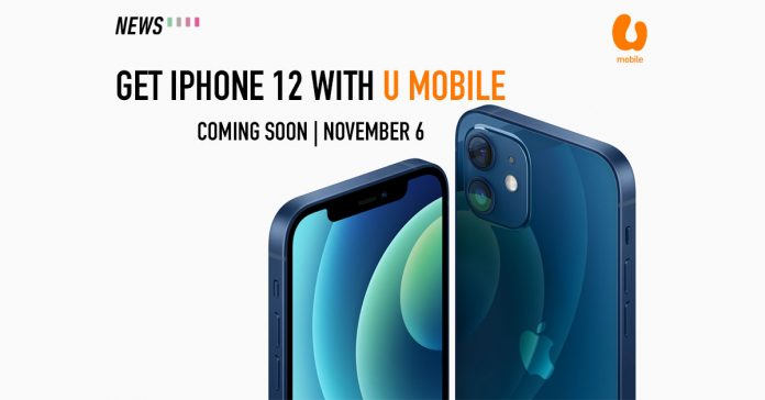 U Mobile, iPhone 12