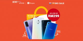Shopee vivo 11.11