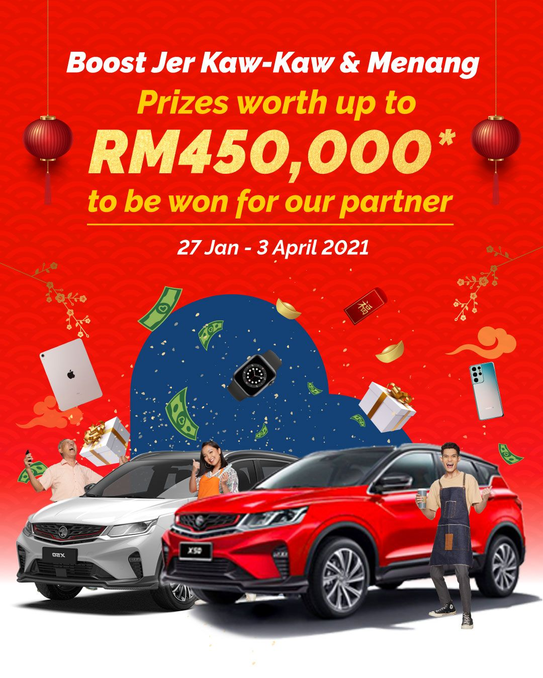 Boost partners with McDelivery and Lazada to offer cashback and voucher 3
