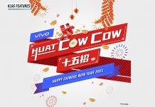 vivo, good fortune, huat cow cow, Chinese niu year, Chinese 'niu' year
