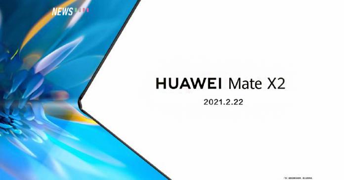 HUAWEI Mate X2, HUAWEI