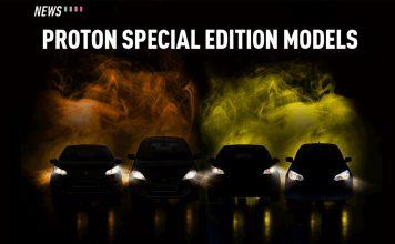 proton special edition 2021